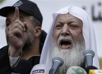 داعي الإسلام الشهال
