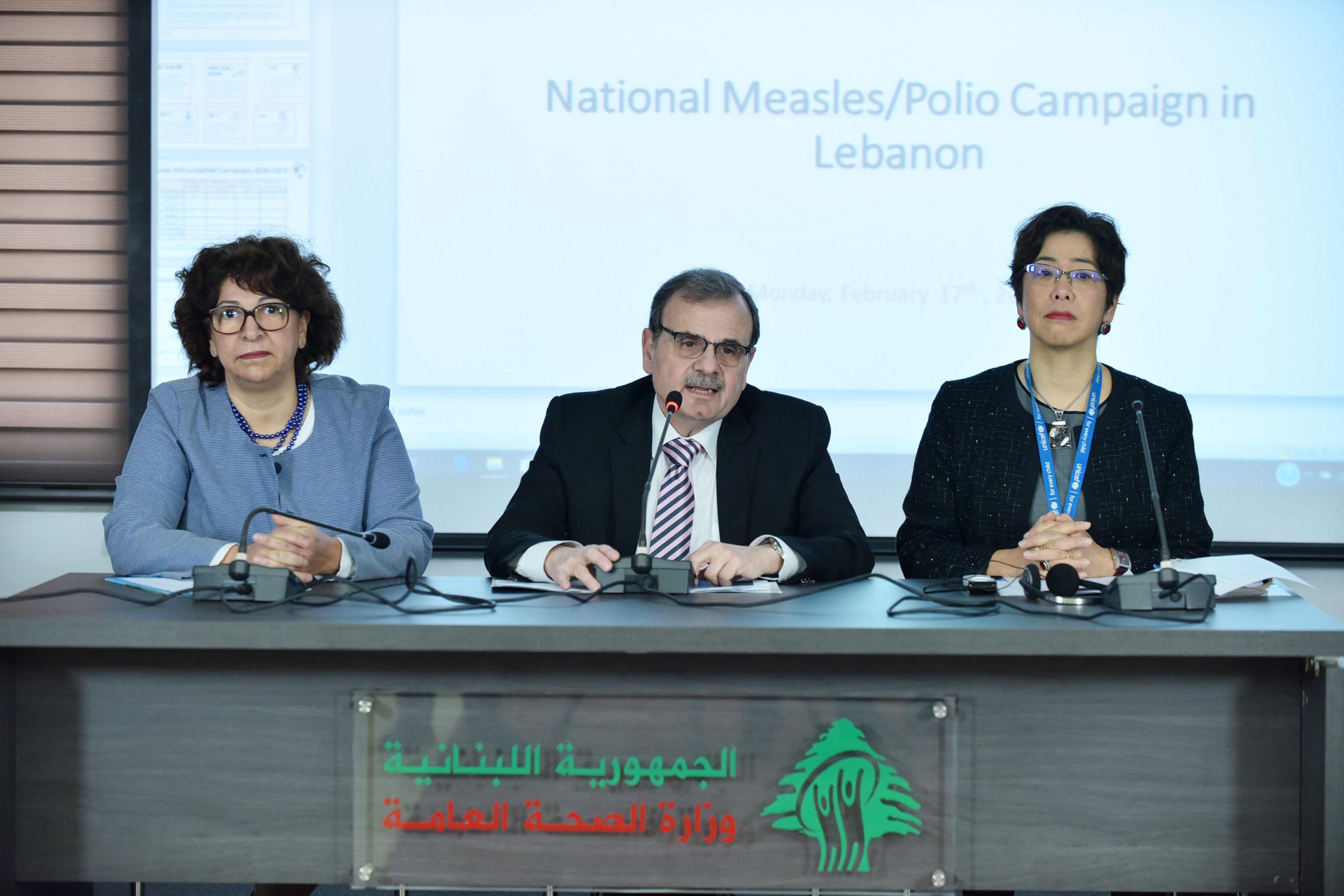 وزارة الصحة العامة والجمعية اللبنانية لطب الأطفال تدعو الأهالي الى تلقيح أولادهم ضد مرض الحصبة